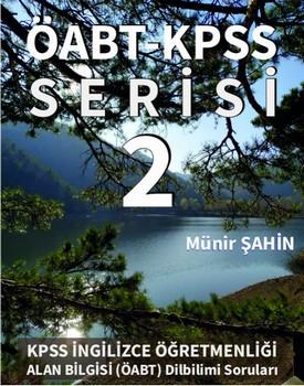 KPSS İNGİLİZCE ÖĞRETMENLİĞİ ALAN BİLGİSİ (ÖABT) SINAVI DİLBİLİMİ SORULARI - SORU SERİSİ-2 kapağı